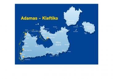 Adamas-Kleftiko-367x258 Activities